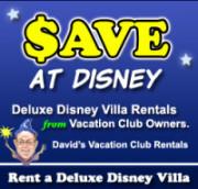 DVCRequest.com