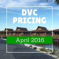 DVC PRICING 2016