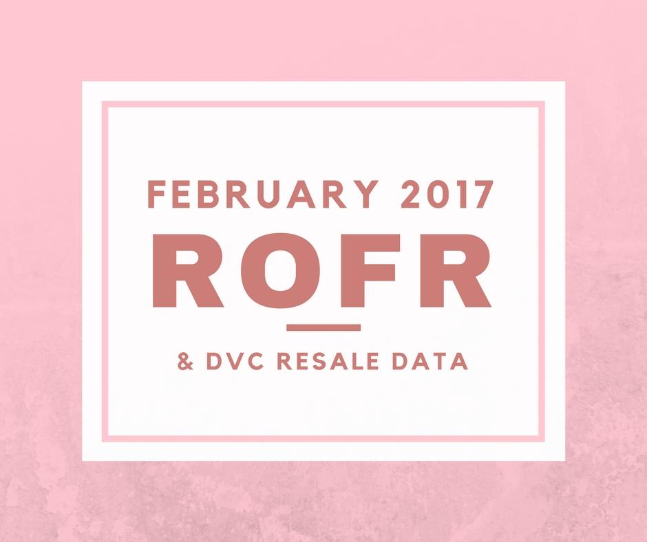 February 2017 DVC ROFR