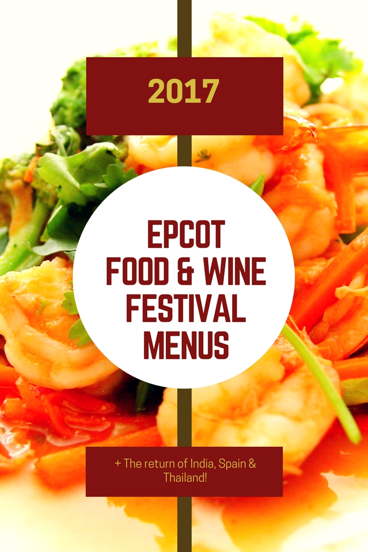 2017 Epcot Food Wine Festival Menus