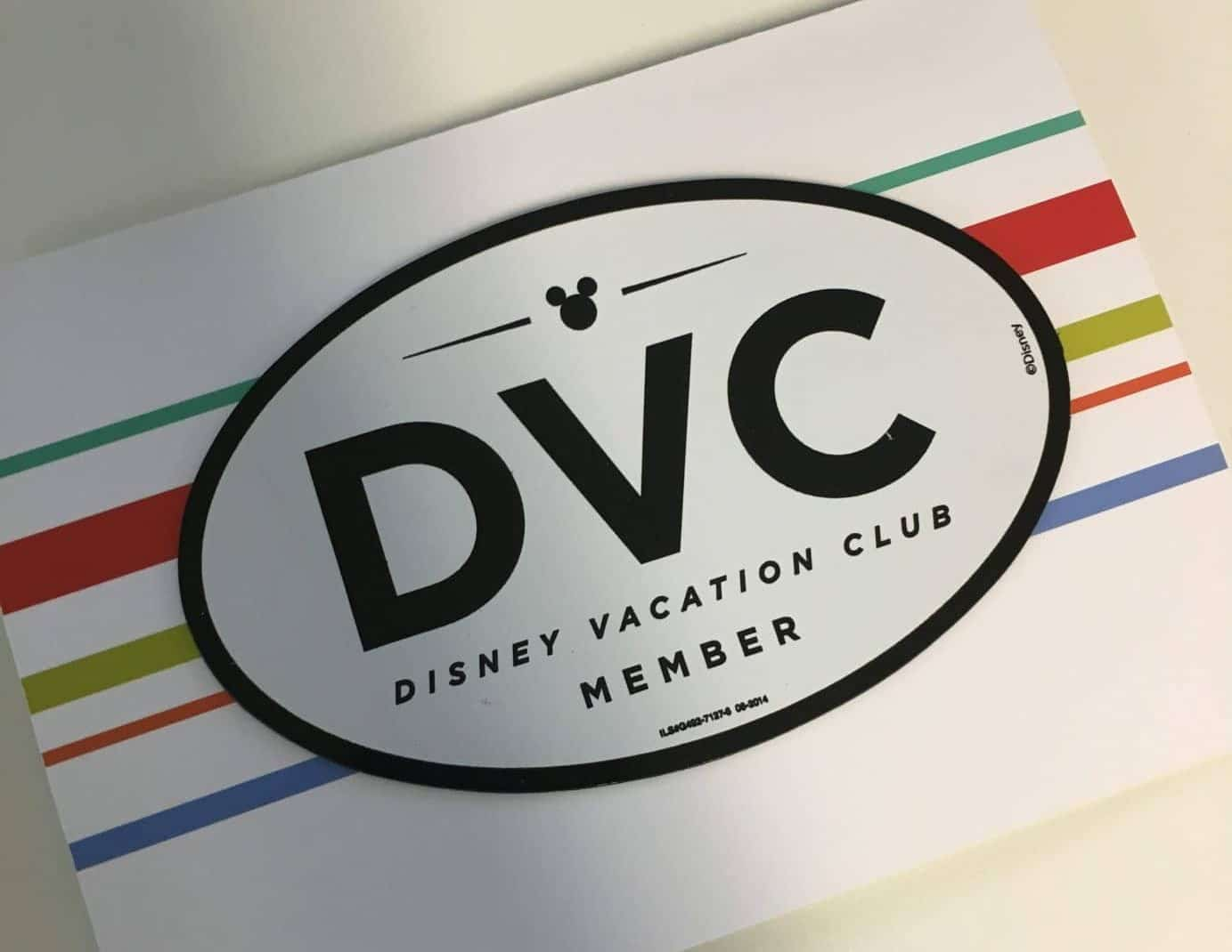 Make the most out of a small DVC contract